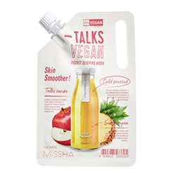 Ночная маска для лица микс MISSHA Talks Vegan Pocket Sleeping Pack 10 г.