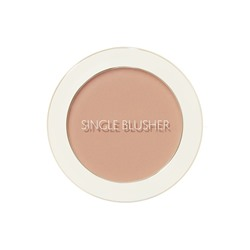 Румяна The Saem Saemmul Single Blusher BR02